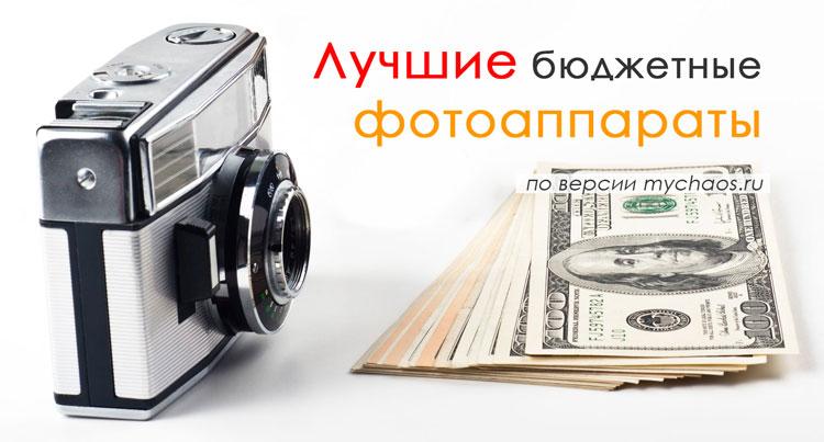 Фотоаппарат Nikon D3300 Kit 18-55 mm F/3.5-5.6G VR AF-P Black