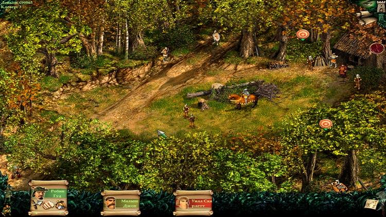 засада в шервудском лесу